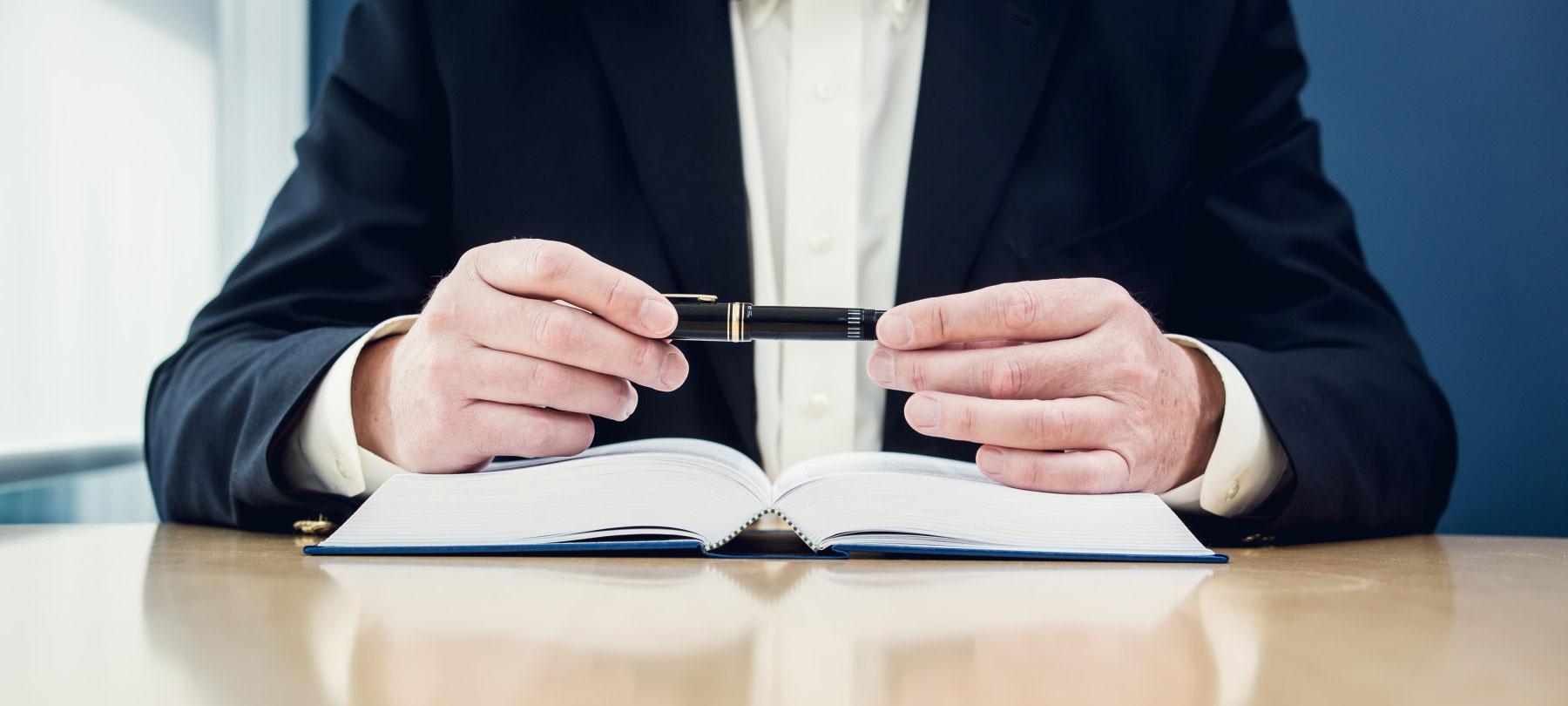 юридические консультации 7
